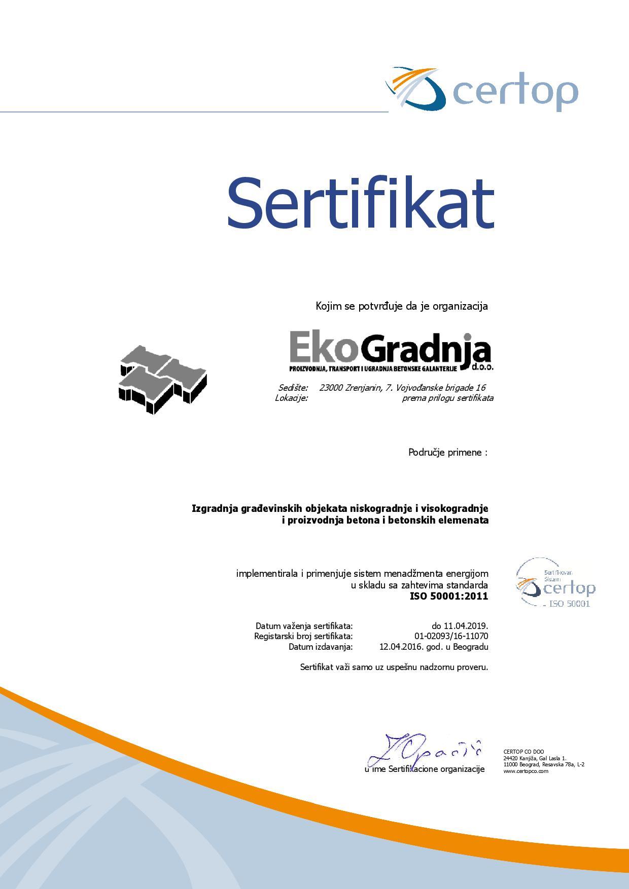certificate-50001
